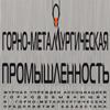 GORNORUDNAYA KOMPANYA KAZAHSTANA