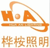 GUANGZHOU HUA AN LIGHTING CO., LTD.