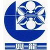 JIANGSU XINGLONG METAL PRODUCTS CO.,LTD.