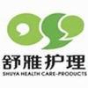 GUANGXI SHUYA HEALTH CARE-PRODUCTS CO., LTD.