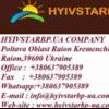 HYIVSTARBP .UA COMPANY