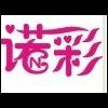 GUANGZHOU NUOCAI DIGITAL PRINTER COMPANY