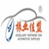 ZEAL-DRIVE AUTOMOBILE SUPPLIES CO.,LTD.
