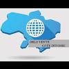OSLOV COTE D'IVOIRE
