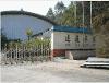 GUANGXI  HEZHOU CITY  SHITONG  TRADE  CO., LTD