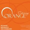 ORANGECATERING, LTD.