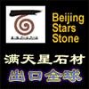 BEIJING STARS STONE CO., LTD.