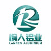 CHONGQING LANREN ALUMINIUM CO., LTD