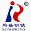 SHANDONG RONGSHENG STEEL PLATE INDUSTRY CO.,LTD