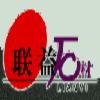 FUJIAN LIANYI STONE PRODUCT CO. LTD.