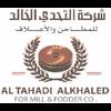 ALTAHADI ALKHALID