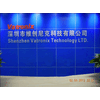 SHENZHEN VATRONIX TECHNOLOGY LTD.