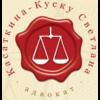 MRS. SVETLANA'S KASATKINA-KOUSKOU LAW OFFICE