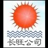 SHENZHEN CHANGWANG PLASTIC PRODUCTS CO., LTD.
