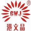 SHENZHEN(CHINA) GANGWENJING COMMUNICATIONS POWER CO.,LTD.
