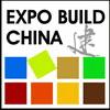 EXPO BUILD CHINA