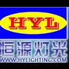 GUANGZHOU HENGYUAN LIGHTING EQUIPMENT CO., LTD
