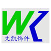 DANYANG WENKAI VEHICLE ACCESSORIES CO., LTD.