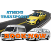 ATHENSTRANSPORTS.EU