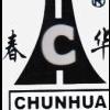 HEFEI CHUNHUA CRANES CO.,LTD