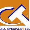 SHENYANG QILU SPECIAL STEEL CO.,LTD