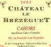 CHÂTEAU LE BREZEGUET