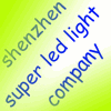 SHENZHEN SUPERLEDLIGHT GROUP COMPANY LIMITED