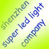 SHENZHEN SUPERLEDLIGHT GROUP COMPANY LIMITED