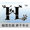 GUANGZHOU HANLIN PLASTIC  CO.,LTD