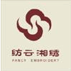 CHANGSHA FANCY EMBROIDERY CO.,LTD.