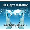 LLC SERT ALYANS GROUP COMPANI