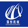 QIANGHENG MACHINERY CO.,LTD