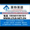 LAVENDER ENVIRONMENTAL ENGINEERING CO., LTD