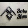 SOHA STONE CO.
