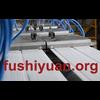 FUSHIYUAN PLASTIC CO.,LTD.
