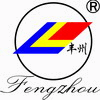 NINGBO FENGZHOU MACHINERY CO., LTD.