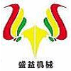 YANTAI SHENGYI MACHINERY CO., LTD