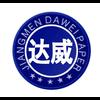 JIANGMEN DAWEI PAPER ARTICLES CO.,LTD