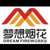 HUNAN DREAM FIREWORKS