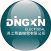 PUJIANG DINGXIN ELECTRICAL CO.,LTD