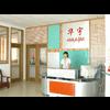 HUAYU FURNITURE FACTORY GUANGZHOU CHINA