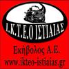 IKTEO ISTIAIAS EKIVOLOS AE