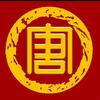 SHIJIAZHUANG TANJU TRADE CO., LTD.