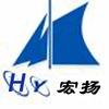 GUANGZHOU YUANYANG MECHANICAL DEVICE CO.,LTD