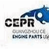 GUANGZHOU CE ENGINE PARTS CO.,LTD