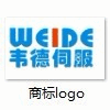 GUANGZHOU WEIDE ELECTRIC EQUIPMENT CO.,LTD