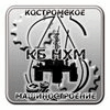 LTD. KOSTROMA ENGINEERING, KOSTROMSKOE MASHINOSTROENIE