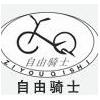SICHUAN MIANZHU KELI TECHNOLOGY DEVELOPMENT LIMITED COMPANY