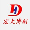 BEIJING HONGDA BOKE SCIEN-TECH DEVELOPMENT CO.,LTD