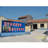ZIBO RUIBAO CHEMICAL CO.,LTD